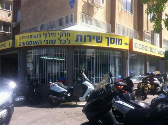 רישוי עסקים למוסך אופנועים ברחוב התושיה בתל אביב